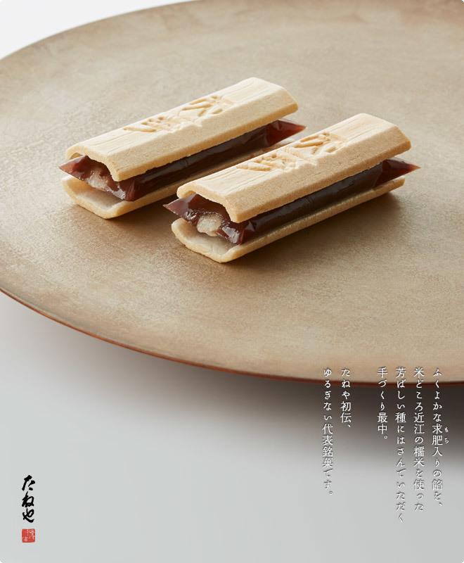 fukumi_mainimage2017.jpg