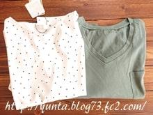 ベルーナネット Tシャツ