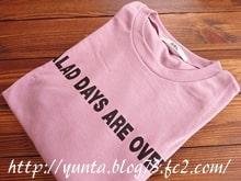 GRL Tシャツ