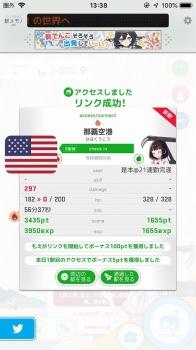 20190506_204324087_iOS.jpg