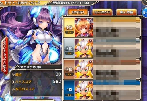 20190428払暁EXP