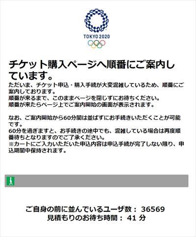 1905100808_R.jpg