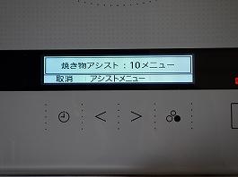 RIMG4796.jpg