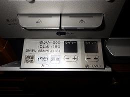 RIMG8303.jpg
