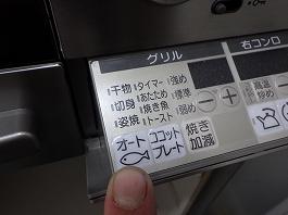 RIMG9402.jpg
